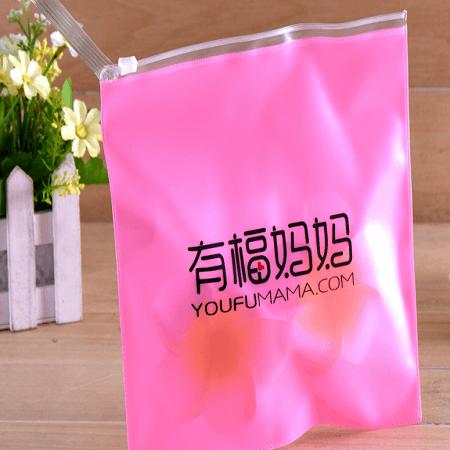 organizer bag insert pvc packaging bags