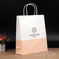 mini paper bags custom print