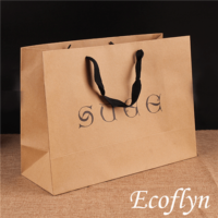 paper bags small
