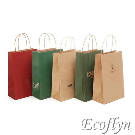 design paper bags custom print