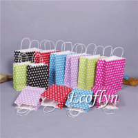 high quality paper favor bags