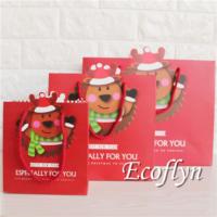 premium quality paper bags Christmas