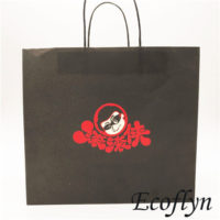 black paper bag with handle