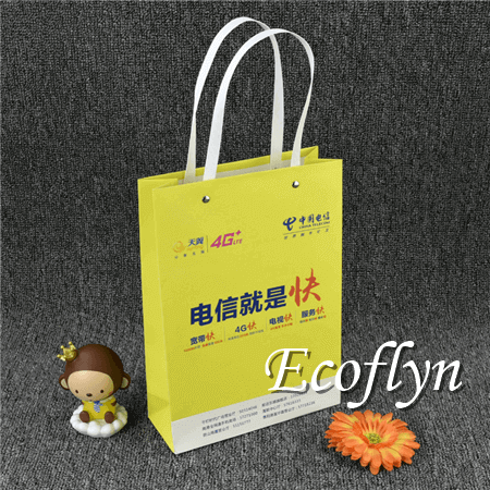 custom printed small yellow paper bags supply-Ecoflyn